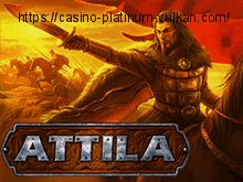 Игровой автомат Attila онлайн