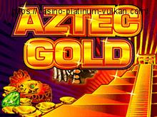 Автомат Aztec Gold на реальные деньги