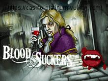 Игровой автомат Blood Suckers бесплатно