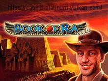 Играть в автомат Book of Ra Deluxe на деньги
