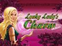 Автомат Lucky Lady's Charm Deluxe на деньги