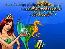 Автомат Mermaid's Pearl от Вулкан Платинум