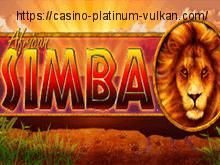 African Simba - играть на реальные деньги в Вулкан Платинум