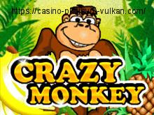Играть на деньги и фишки в автомат Crazy Monkey