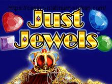 Играть онлайн в автоматы Just Jewels