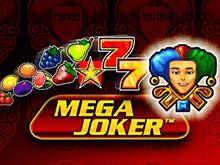 Mega Joker - играть онлайн на сайте Вулкан Платинум