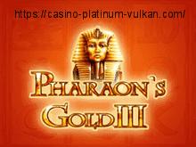 Играть на деньги в автоматы Pharaohs Gold III