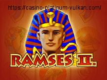 Игровые автоматы Вулкан Ramses II