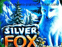 Автоматы Вулкан Платинум Silver Fox - играть онлайн