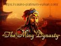 Бесплатные онлайн автоматы The Ming Dynasty